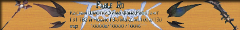 Статистика просмотров баннера №19 | некоторые особенности бесплатной игры RO MMORPG на FableRO: DJ Head Set, Cinza, Семя Дерева Новичков, Mastering Wings, Желтая Конфета, полноценная профессия Baby Star Gladiator, Deviling Hat, Adventurers Suit, Zelda Link Hat, полноценная профессия Soul Linker, Golden Wing, Семя Ироко, полноценная профессия Professor, полноценная профессия Baby Sage, Golden Bracelet, и многое другое